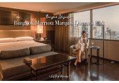 [รีวิว] Bangkok Marriott Marquis Queen's Park พักผ่อนในแมริออทใจกลางเมือง ติดสวนสาธารณะ